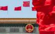 中央军民融合发展委员会办公室召开专题座谈会