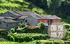 总投资达500.4亿元 济南高新区临空片区集中签约36个项目