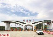 洛阳6个高速收费站全面升级改造