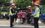 今天起,南京交警严查无牌电动车、燃油助力车、摩托车