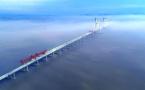 """直插海底的""""中华第一桩""""!沿海高速台州湾跨海大桥合龙"""