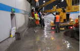 重要!南京扬子江隧道发生渗漏 北线已封闭