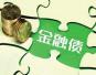 中原银行发行15亿金融债用于创新创业企业贷款