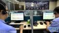 山东公安发布醒示:这些都是常见电信网络诈骗手法