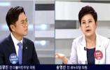 """韩国政客在电视上公然骂中国人""""脏鬼"""" 涉事单位未受罚"""