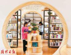 """城市书房,洛阳群众身边的""""精神粮仓"""""""