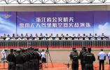 浙江警方首创无人机与警犬协同作战,将解决复杂地形追逃难题