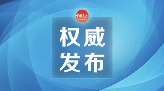 北京快乐8压大小的方法:吉林松原军分区已集结官兵和职工