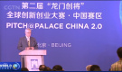 Prince Andrew: China-UK cooperation 'burgeoning'