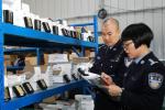 青岛海关前四个月减免山东企业进口税款1300亿