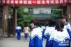 6日17时后 洛阳高考考生可到考场踩点