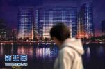 湖北宜昌:城区新购住房两年内不得交易 开发商不得夜间开盘