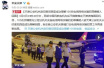 105名電信網路詐騙犯罪嫌疑人從印尼被押解回國