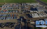 反击!欧盟批准对美国进口产品征收额外关税