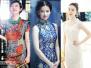 孙俪刘亦菲吕佳容 她们将旗袍穿出惊艳高贵感