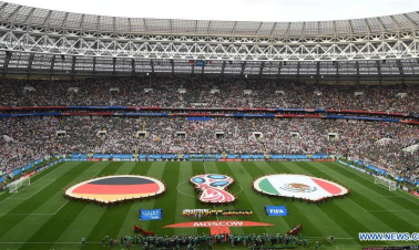 Mexicans hail triumph of their team over Germany