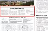 连镇铁路最新进展!建成后,将成京沪高铁辅助通道