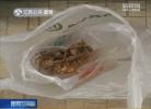 """吃个砂锅也会""""中毒""""?南京市民吃完后尿检呈阳性!"""