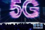 人民视频落户青岛高新区 将建5G智能可视化产业园