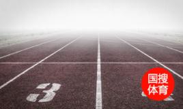 2018年全国残疾人田径、游泳锦标赛在天津开幕