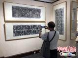《洛阳西汉画像空心砖拓片展》在京恭王府博物馆开展