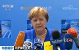 """北约峰会沦为一场""""掐架之约"""" 特朗普第一个开怼的就是德国"""