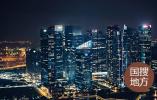 济南新旧动能转换先行区总体规划审议通过