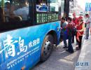 注意啦!青岛市区至金沙滩啤酒城可免费乘坐定制公交车