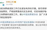 昨夜今晨的大事:《国税地税征管体制改革方案》印发 北京发布人才住房新政:政策房不限户籍