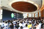 WULIAN9月17日全球招商会,首推智能家居行业盈利模式