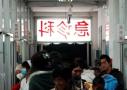 杭州12岁男孩脚下一滑,被床边绳套勒住脖子险些丧命