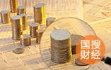 济南帮中小企业融资 利用大数据为银企配对