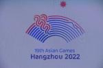 """加快基础设施建设 半个月后亚运会迎来""""杭州时间"""""""