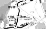 地铁1号线北延线串起一大拨名校 南师附中、南外仙林、燕中……