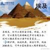 走!去非洲!送你一份对中国免签或落地签的非洲旅游胜地攻略
