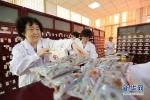 河北:中医医术有专长人员可申请参加医师资格考核和执业注册