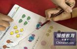 黑龙江通报6起中小学教师违规收受礼品礼金和有偿补课典型问题