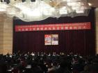 对口援藏:中盐助力西藏百万农牧民吃上安全盐