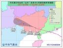 """""""山竹""""今夜将减弱为热带低压 台风预警降为黄色"""