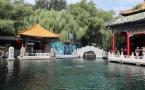 济南名城保护规划 将构建6大历史文化展示主题区