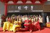 绿雪芽郑州国香茶城旗舰店盛大开业