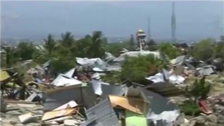 """印尼强震引发海啸伤亡惨重 土地呈液态化 建筑""""平移""""后倒塌"""