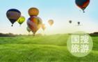 2018中国美丽休闲乡村名单公示 山东4家上榜