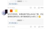 南京一女大学生坐反公交车报警,警方:报警是正确的
