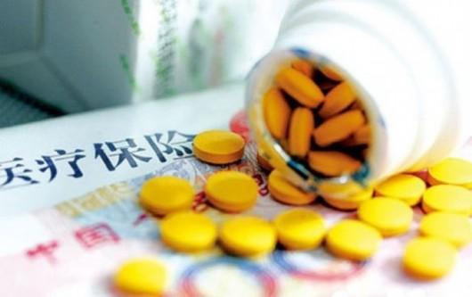 新闻观察:17种抗癌药将全国范围保障供应