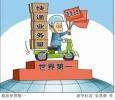 """改革开放40年我国邮政业发展成绩斐然:""""老邮政""""成就""""新经济"""""""
