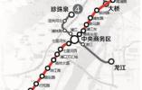 南京地铁11号线一期年底开工 2023年通车