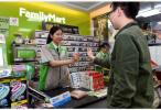 生活更方便!北京市未来3年连锁便利店门店将达6000家以上