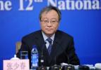 财政部原副部长张少春被捕 与亿元贪官共事近17年