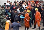 山东龙郓煤业冲击地压事故1人获救 仍有19人被困